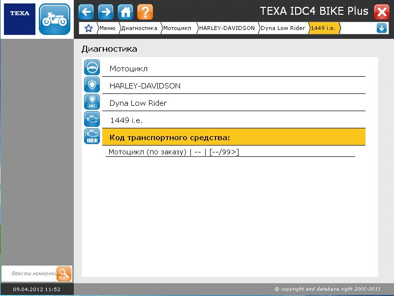 ТЕХА Navigator TXB for PC